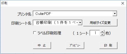 f:id:muramoto1041:20160705091336p:plain