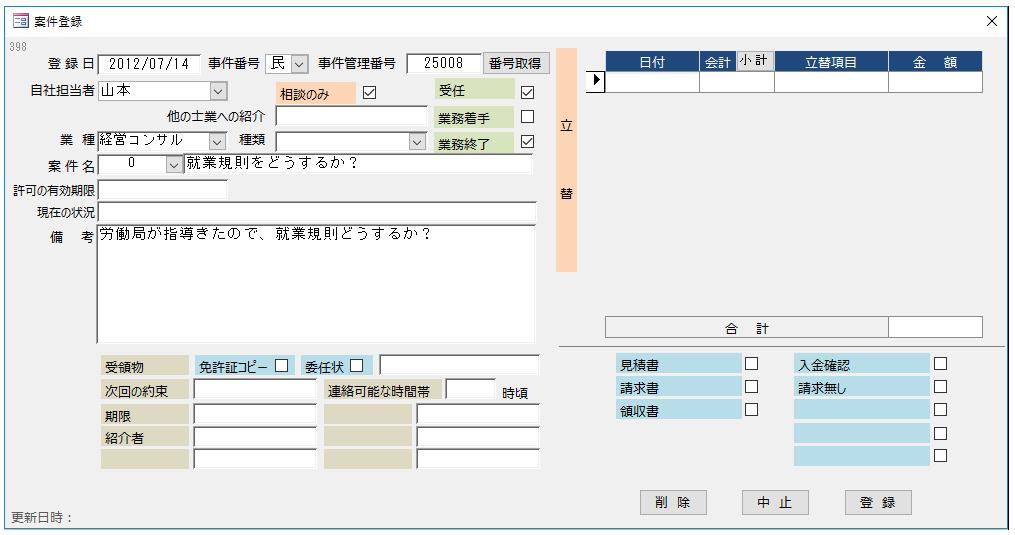 f:id:muramoto1041:20160831095107p:plain