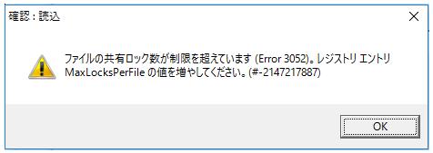 f:id:muramoto1041:20160927104554p:plain