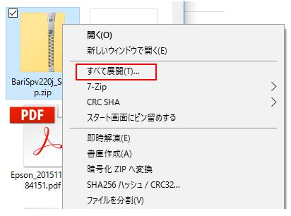 f:id:muramoto1041:20160929164358p:plain