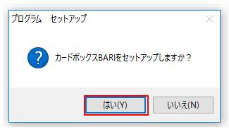f:id:muramoto1041:20160929164755p:plain