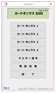 f:id:muramoto1041:20160929165607p:plain