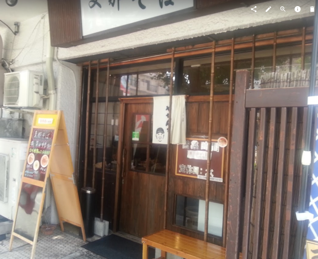 f:id:muramoto1041:20161001135404p:plain