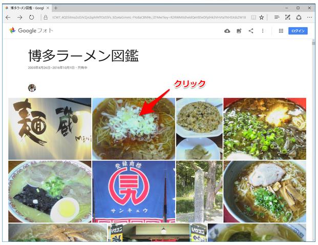 f:id:muramoto1041:20161001162953p:plain
