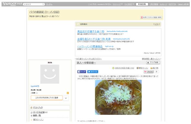 f:id:muramoto1041:20161001163129p:plain