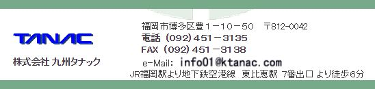 f:id:muramoto1041:20161008152036p:plain