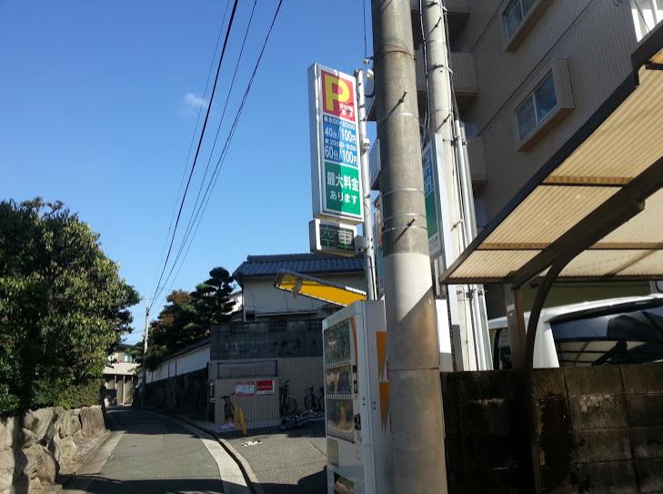 f:id:muramoto1041:20161009180047p:plain