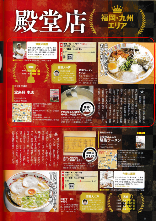 f:id:muramoto1041:20161010175954p:plain