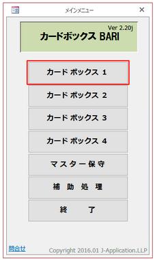 f:id:muramoto1041:20161019185058p:plain
