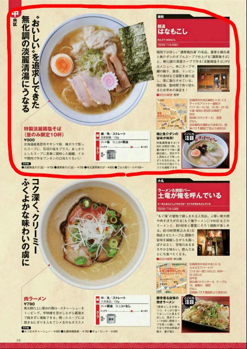 f:id:muramoto1041:20161030142527j:plain