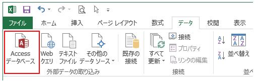f:id:muramoto1041:20161102160503p:plain