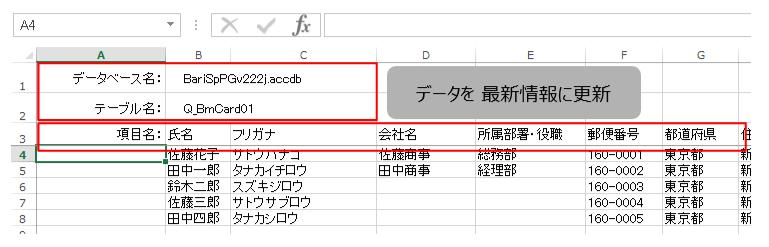f:id:muramoto1041:20161102160732p:plain