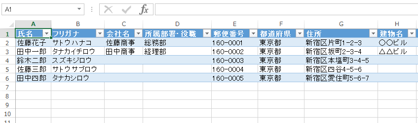 f:id:muramoto1041:20161102162319p:plain