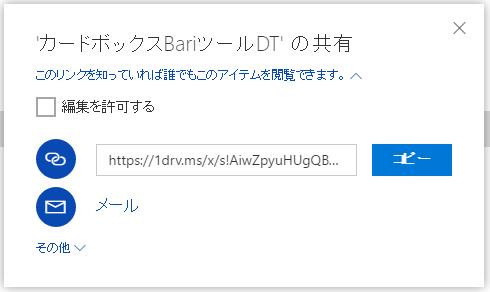 f:id:muramoto1041:20161104183837p:plain