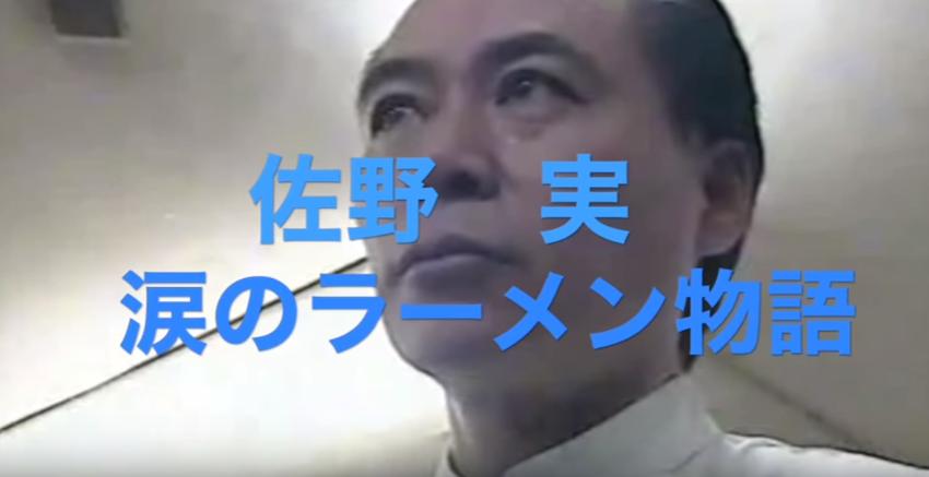 f:id:muramoto1041:20161105101051p:plain