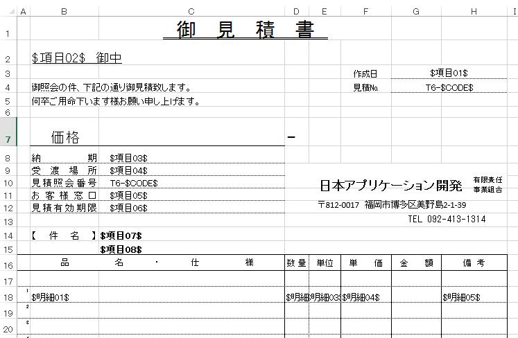 f:id:muramoto1041:20161108103853p:plain