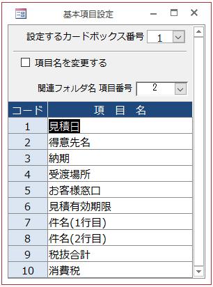 f:id:muramoto1041:20161108104248p:plain