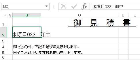 f:id:muramoto1041:20161108104913p:plain