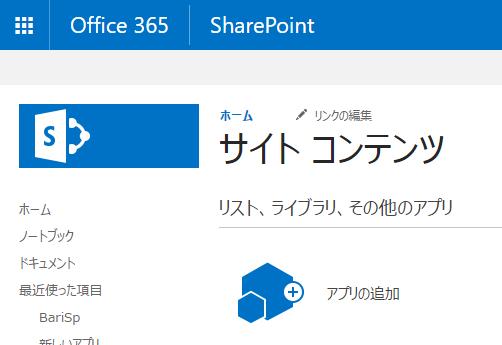 f:id:muramoto1041:20161120154808p:plain