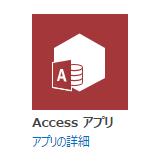 f:id:muramoto1041:20161120154950p:plain