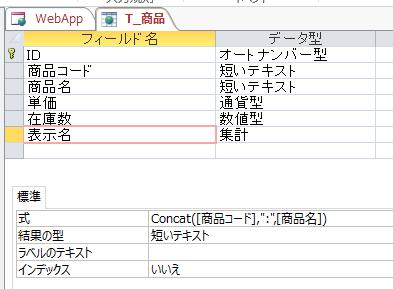 f:id:muramoto1041:20161120164419p:plain