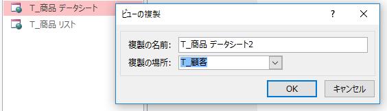 f:id:muramoto1041:20161120164658p:plain