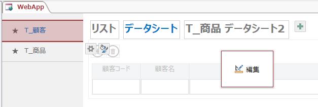 f:id:muramoto1041:20161120164805p:plain