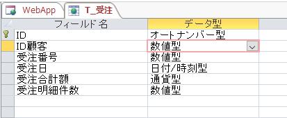 f:id:muramoto1041:20161120170126p:plain