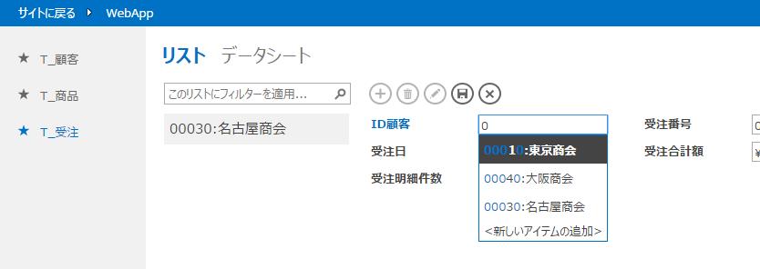 f:id:muramoto1041:20161120170730p:plain