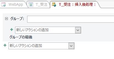 f:id:muramoto1041:20161120172417p:plain