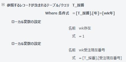 f:id:muramoto1041:20161120173926p:plain