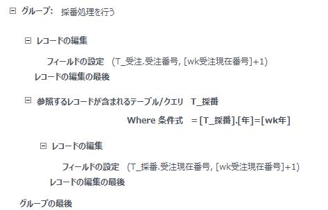 f:id:muramoto1041:20161120182101p:plain