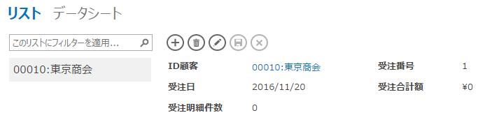 f:id:muramoto1041:20161120182316p:plain