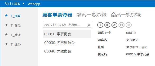 f:id:muramoto1041:20161120183513p:plain