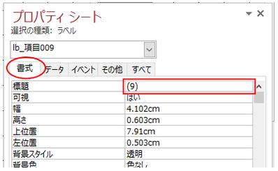 f:id:muramoto1041:20161204130226p:plain