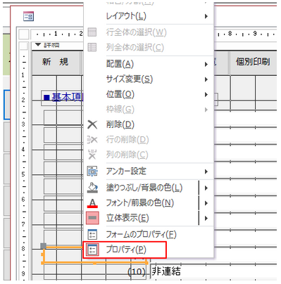 f:id:muramoto1041:20161204130320p:plain