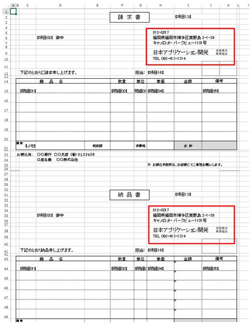 f:id:muramoto1041:20161207161613p:plain