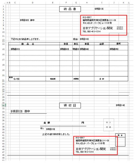 f:id:muramoto1041:20161207161646p:plain