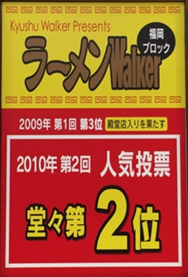 f:id:muramoto1041:20161218110100p:plain
