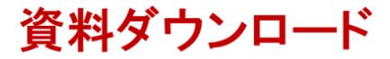 f:id:muramoto1041:20161225104428p:plain