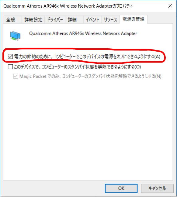 f:id:muramoto1041:20170102131326j:plain