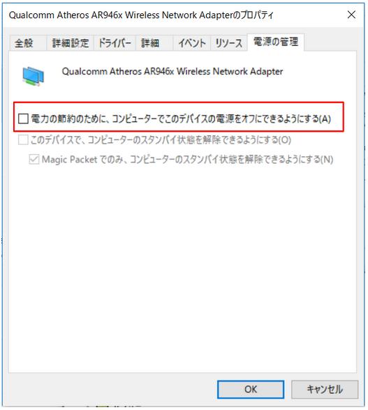 f:id:muramoto1041:20170102150222p:plain