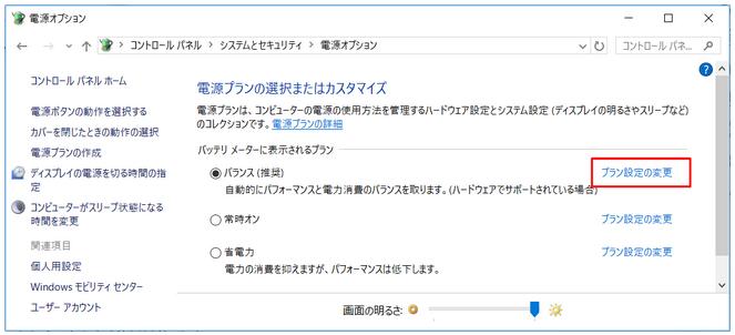 f:id:muramoto1041:20170102162430p:plain