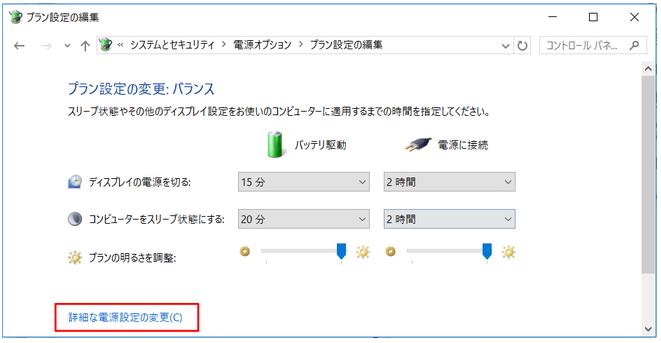 f:id:muramoto1041:20170102162456p:plain
