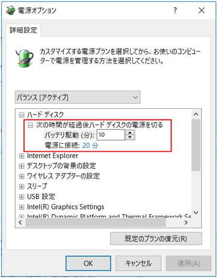 f:id:muramoto1041:20170102162542p:plain
