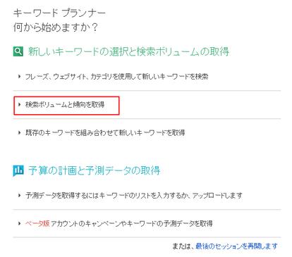 f:id:muramoto1041:20170103111846p:plain