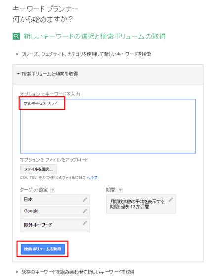f:id:muramoto1041:20170103111937p:plain