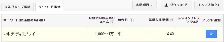 f:id:muramoto1041:20170103112026p:plain