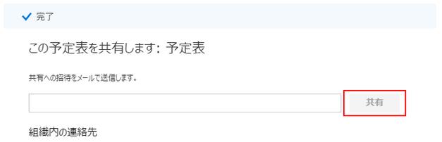 f:id:muramoto1041:20170105184720p:plain