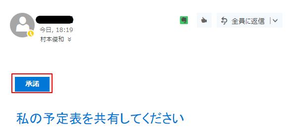 f:id:muramoto1041:20170105190132p:plain